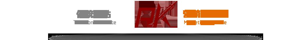 传统ope电竞游戏PK营销型ope电竞游戏